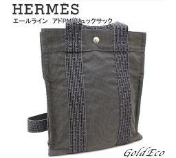 HERMES【エルメス】エールライン アドPM リュックサック ハンドバッグナイロンキャンバス グレー 灰色 ねずみ色