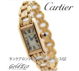 Cartier【カルティエ】 タンクアロンジェ レディース腕時計【中古】 クオーツ K18YG ローマン アイボリー文字盤