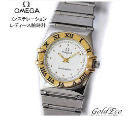 OMEGA【オメガ】コンステレーション レディース腕時計電池式 コンビ クォーツステンレス イエローゴールドシルバー