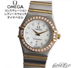 OMEGA【オメガ】コンステレーションミニ レディース腕時計ダイヤベゼル 電池式 クォーツステンレス