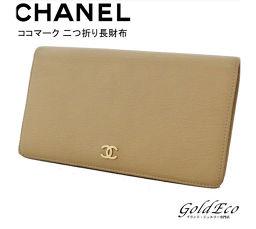 CHANEL【シャネル】ココマーク 二つ折り長財布ベージュ レザー レディース【中古】