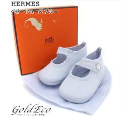 HERMES【エルメス】未使用 ベビー シューズ ブルー 靴 靴 ウール ファーストシューズ リネン100% 水色