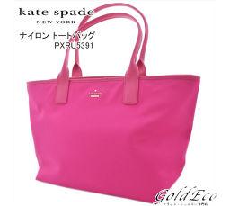 Kate Spade【ケイトスペード】ナイロン トートバッグ PXRU5391ショルダーバッグ ピンク レディース【中古】