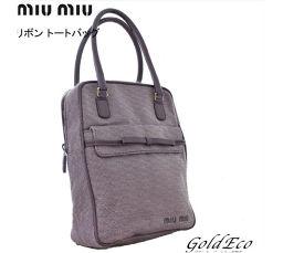 miumiu【ミュウミュウ】リボン トートバッグパープル 紫 キャンバス×レザーショルダーバッグ【中古】