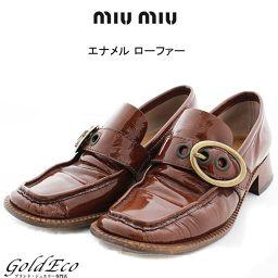 miu miu【ミュウミュウ】靴 ローファーエナメル ブラウン表記サイズ36 約23cmレディース【中古】