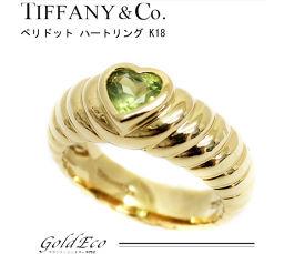 Tiffany&Co【ティファニー】ペリドット ハート リングリブドフレンドシップK18YG 750 約6.5号 指輪 イエローゴールド