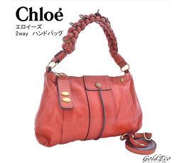 Chloe【クロエ】エロイーズ 2WAY ハンドバッグレザー オレンジ 3S0055-50ショルダーバッグ レディースゴールド金具