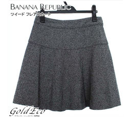 Banana Republic [banana · Republic] tweed flare skirt gray gray black waist 64 cm polyester apparel clothing womens [pre-owned] beauty goods