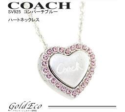 COACH【コーチ】SV925 コンバーチブル ハート ネックレス シルバー ピンク レディース 美品【中古】