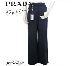 PRADA 【Prada】 Wool Women's Wide Pants Black 38 Size Nylon Apparel Women's Suit [Pre]