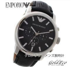 【美品】EMPORIO ARMANI【エンポリオ アルマーニ】 クラシック クロノ メンズ腕時計【中古】 AR-0431 クォーツ ステンレス/レザーベルト デイト機能