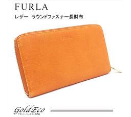 FURLA【フルラ】レザー ラウンドファスナー長財布オレンジ系 ゴールド金具レディース【中古】