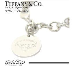 【新品仕上げ済み】Tiffany&Co【ティファニー】リターントゥ ラウンドタグ ブレスット SV925 シルバー アクセサリー