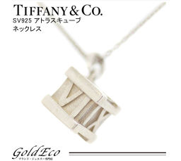 Tiffany&Co【ティファニー】SV925 アトラスキューブ ネックレス シルバー レディース アクセサリー【中古】
