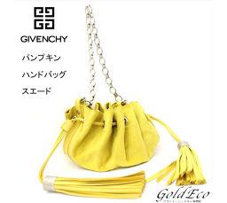 GIVENCHY【ジバンシー】パンプキン ワンショルダーバッグ スエード イエロー フリンジ チェーン ハンドバッグ