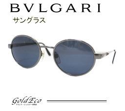 BVLGARI 【ブルガリ】レディース サングラスガンメタ アパレル メガネケース付き グラサン 【中古】