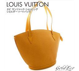 LOUIS VUITTON 【ルイ ヴィトン】エピ サンジャック ショッピングトートバッグ ショルダーバッグM52269