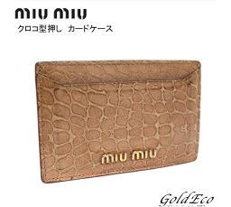 miumiu 【ミュウミュウ】クロコ調 型押し コーティング レザー カードケース小物 名刺入れ ロゴ ピンクベージュ