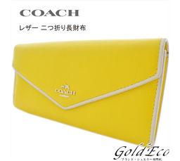 COACH【コーチ】レザー 二つ折り長財布 イエロー 黄色 レディース 財布【中古】