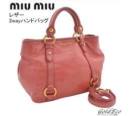 miumiu【ミュウミュウ】2WAY ハンドバッグピンク ショルダーバッグレザー ヴィンテージゴールド金具