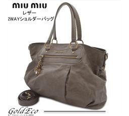 miumiu【ミュウミュウ】バッグ 2WAYショルダーヴィンテージレザー カーフハンドバッグ 斜め掛け可ゴールド金具