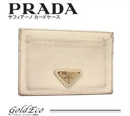 PRADA [Prada] saffiano card case beige 1 M 0208 Ladies' plate [pre]