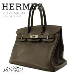 【Free Shipping】 HERMES 【HERMES】 Birkin 30 Kushubel Chocolat silver bracket handbag □ L engraved [pre]