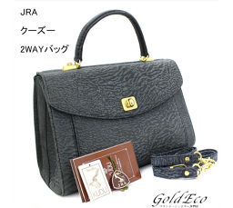 JRA 【JR au】 Kudu Koozoo 2WAY handbag leather gray shoulder bag diagonal women's ladies