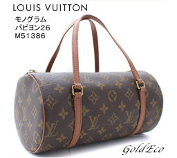 LOUISVUITTON 【Louis Vuitton】 Monogram Papillon 26 Handbag M51386 Women's Old Brown 【Used】
