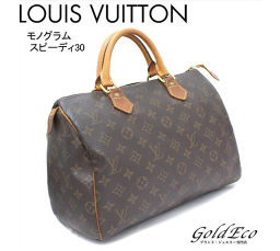 LOUIS VUITTON 【Louis Vuitton】 Monogram Speedy 30 Mini Boston Bag M41526 Handbag LV Brown