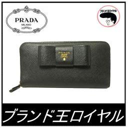 PRADA プラダ 長財布 ブラック ブランド