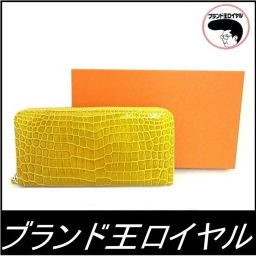 Luxury Crocodile Purse Yellow