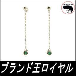 K18WG ダイヤ&エメラルド スウィングチェーンピアス