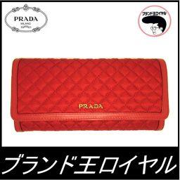 プラダ キルティング 長財布