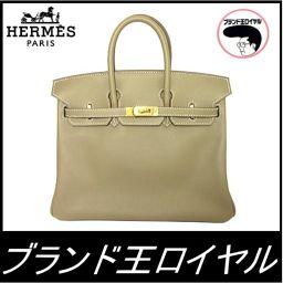 エルメス バーキン25 X刻 エトープ ゴールド金具 グレー ハンドバッグ