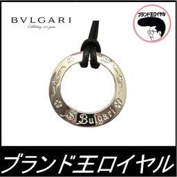Bvlgari Save Save to Drain Necklace 125th Anniversary