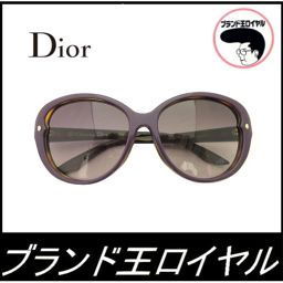 Dior sunglasses accessory eyewear purple tortoise shell