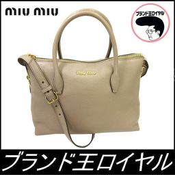 miu miu 2way back
