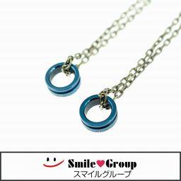 ATTUNE / ATHUNN / titanium / pendant pair set / ring design ladies jewelry [pre]