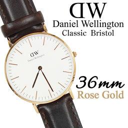 ダニエルウェリントン(Daniel Wellington)腕時計 ブリストル/ローズ(Classic Brist
