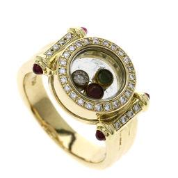 ショパール ハッピーダイヤモンドリング ルビー/エメラルド リング・指輪レディース