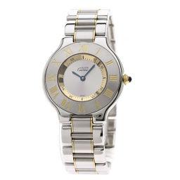カルティエ マスト21 腕時計メンズ