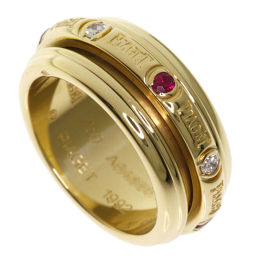 Piaget Possession Ruby Diamond # 54 Ring / Ring Ladies