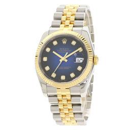 ロレックス 116233G デイトジャスト 10P ダイヤモンド  グラデーション 腕時計 OH済メンズ