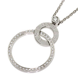 Piaget Pocession Diamond Necklace Ladies