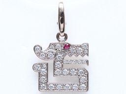 Cartier カルティエ ドラゴンチャーム ダイヤモンド クリアー K18WG(750) ホワイトゴールド  x