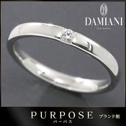 ダミアーニ DAMIANI ダイヤ 1P リング 16号 K18WG 【BJ】★