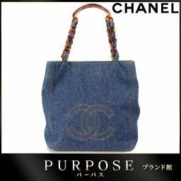 シャネル CHANEL デニム プラスチック チェーン トート バッグ べっこう柄 ブルー 【ブランド】★