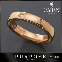 ダミアーニ DAMIANI ディサイド ダイヤ 1P リング 6号 K18PG 【BJ】★