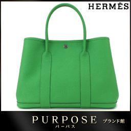 未使用 展示品 エルメス HERMES ガーデンパーティー PM 36 スティープル トートバッグ バンブー 【